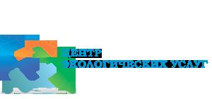 Центр экологических услуг